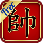 Chinese Chess Online: Co Tuong 4.1.0 APK