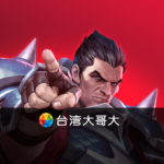 符文大地傳說 | Legends of Runeterra 01.10.017  APK
