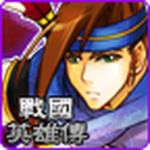 Hero of the Warring States 4.1 APK