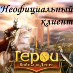 LordsWM Mobile v. 1.6.3с APK