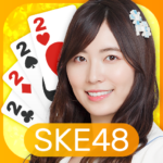 SKE48's President is never-end 1.1.24 APK