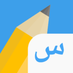 Write It! Arabic 3.1.14 APK